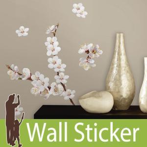 ウォールステッカー 梅 (ドッグウッドフラワー) ルームメイツ RoomMates 壁紙シール 貼ってはがせる のりつき ウォールシール|senastyle