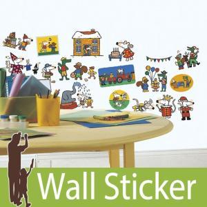 ウォールステッカー 動物 キャラクター (メイシー たのしいまいにち) ルームメイツ RoomMates 壁紙シール 貼ってはがせる のりつき|senastyle