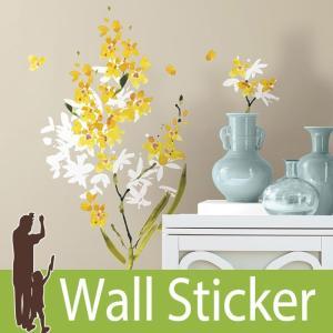 ウォールステッカー 花 (イエローフラワーアレンジメント) ルームメイツ RoomMates 壁紙シール 貼ってはがせる のりつき ウォールシール|senastyle
