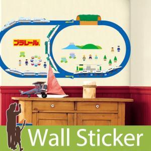 ウォールステッカー プラレール 新幹線 電車 線路 プラレールひろがるシリーズ 半透明 ルームメイツ RoomMates 壁紙シール 子供部屋|senastyle