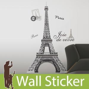 ウォールステッカー モノクロ エッフェルタワー 塔 半透明 かわいい きれい 北欧 ルームメイツ RoomMates 壁紙シール リビング|senastyle