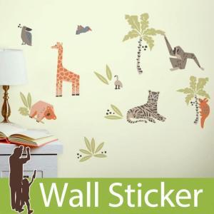 ウォールステッカー アニマル 動物 ドゥエルスタジオジャングル 半透明 かわいい 北欧 ルームメイツ RoomMates シール リビング 子供部屋|senastyle