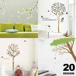 ウォールステッカー 木 枝 葉 ツリー 壁 シール おしゃれ リメイクシート ウォールデコ はがせる 壁紙シール ウォールシール|senastyle