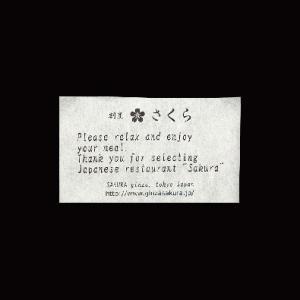 細川紙メッセージカード 100枚|senbanotsuru