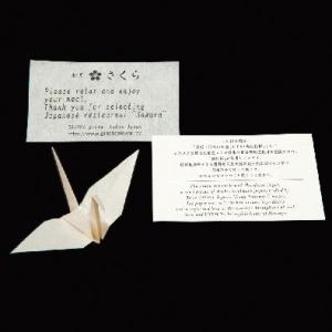 細川紙折り鶴10+細川紙メッセーカード+説明カード 100セット|senbanotsuru