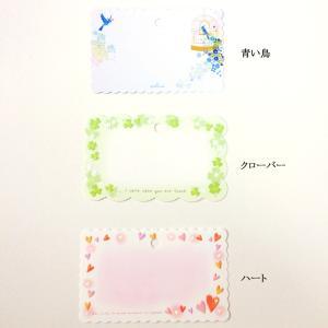 千羽鶴キットM ブルー5色 手作りキット 千羽鶴用折り紙と材料のセット Mサイズ(7.5cm角折り紙)|senbanotsuru|06