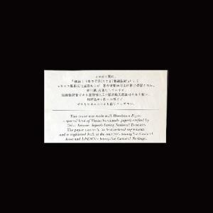 説明カード 100枚|senbanotsuru