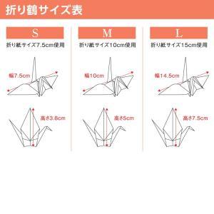友禅千代折り鶴Lサイズ 10羽(15cm角千代紙使用)おもてなしアイテム 箸置き|senbanotsuru|02