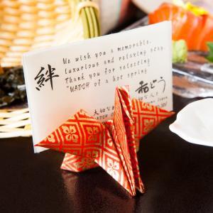 鶴の席札・カード立て 友禅千代 10羽 15cm角友禅千代紙使用 披露宴 結婚式 お祝い|senbanotsuru