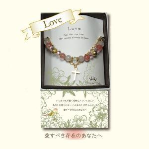 ティラミスドルチェ LOVE(ラブ) /クロスチェーンブレス|senbanotsuru