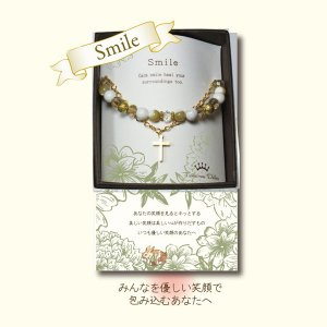 ティラミスドルチェ Smile(スマイル) /クロスチェーンブレス|senbanotsuru