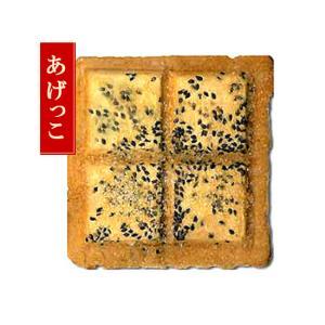 南部煎餅 あげっこせんべい1枚|senbei-ya