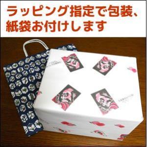味まんてん・大成堂の南部煎餅ギフトセット|senbei-ya|04