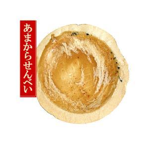 南部煎餅 あまからせんべい1枚|senbei-ya