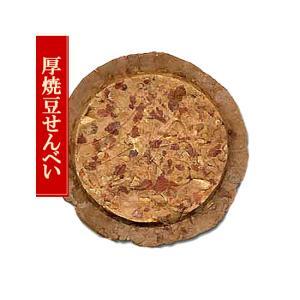 南部煎餅 厚焼豆せんべい1枚|senbei-ya