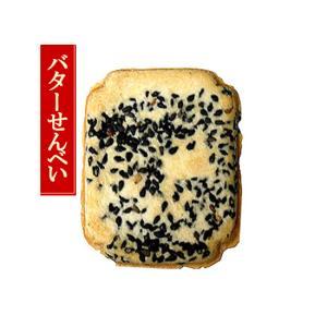 一口バターせんべい1枚|senbei-ya