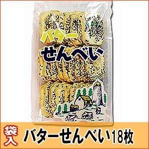 南部煎餅 バターせんべい18枚入|senbei-ya