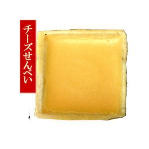 一口・元祖チーズせんべい|senbei-ya