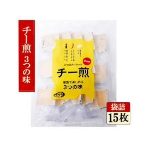 チー煎15枚(3つの味ミックス)|senbei-ya