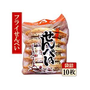 南部煎餅 フライせんべい10枚入|senbei-ya