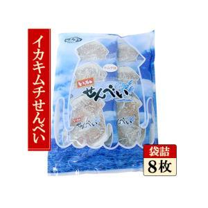 南部煎餅 いかキムチせんべい8枚入|senbei-ya
