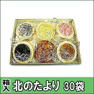 北のたより(30袋入)大成堂の南部煎餅ギフト|senbei-ya