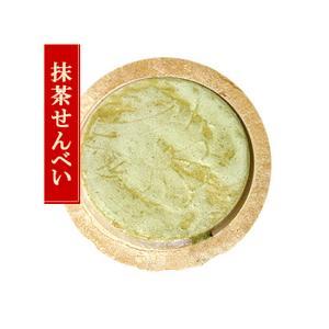 南部煎餅 抹茶せんべい|senbei-ya