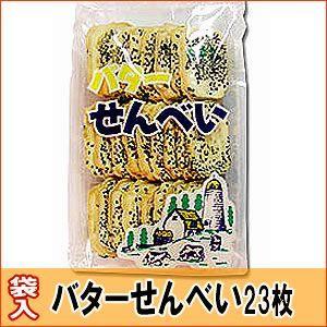 南部煎餅お薦めセット-G 送料込|senbei-ya|03