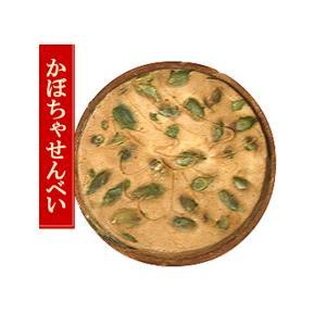 南部煎餅 かぼちゃせんべい|senbei-ya
