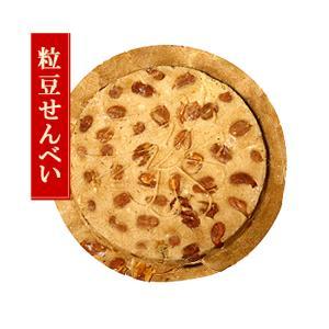 南部煎餅 粒豆せんべい1枚|senbei-ya