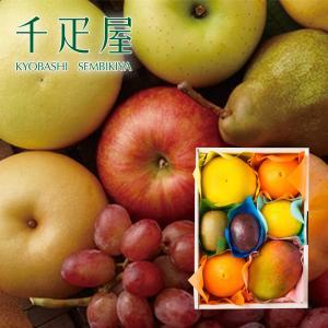 千疋屋 ギフト 果物詰合せ(季節の果物、4〜5種類程) 京橋千疋屋|senbikiya