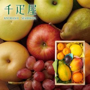 千疋屋 ギフト 果物詰合せ(季節の果物、5〜6種類程) 京橋千疋屋|senbikiya