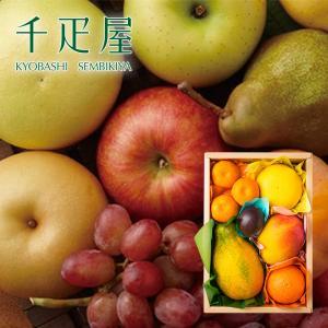 千疋屋 ギフト 【父の日ギフト2021】 果物詰合せ(季節の果物、5〜6種類程) 京橋千疋屋|senbikiya