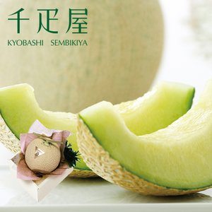 千疋屋 ギフト マスクメロン1個・化粧箱入(約1.3kg) 京橋千疋屋|senbikiya
