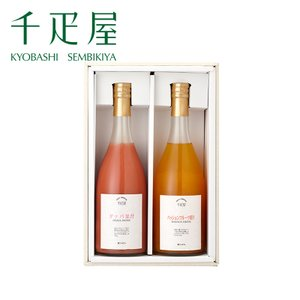 千疋屋 ギフト トロピカル果汁2本入(グァバ・パッションフルーツ) 京橋千疋屋|senbikiya