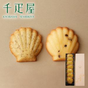 千疋屋 ギフト フルーツ焼き菓子「マドレーヌ」 京橋千疋屋|senbikiya