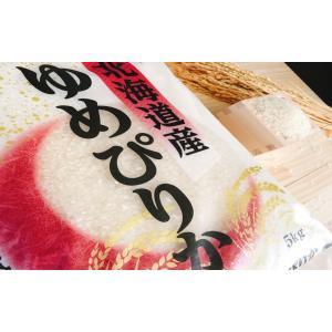 お米 10kg(5kg×2) 北海道ゆめぴりか 平成30年産|senda|03