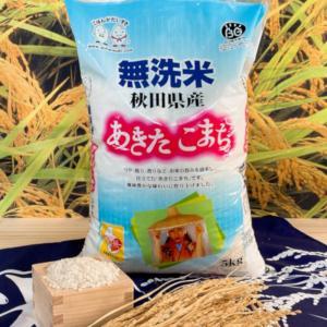 お米 BG無洗米 10kg(5kg×2) 秋田県産あきたこまち 平成30年産|senda|02
