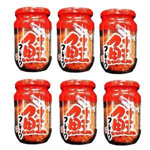 鮭 フレーク ギフト 仙台 伊達な ごはんのおかず 鮭フレーク 6瓶セット|sendai-tukeuo