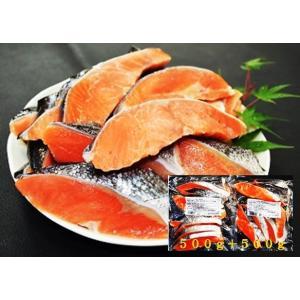 訳あり日水の銀鮭甘塩切り身500g×2P(1kg)セット