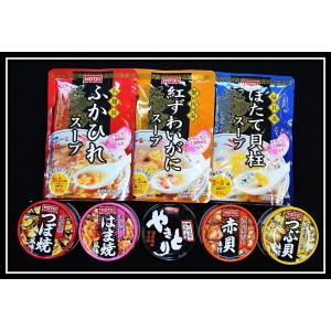 すごく簡単中華スープ3種3Pと豪華晩酌おつまみ缶詰5種5Pセ...
