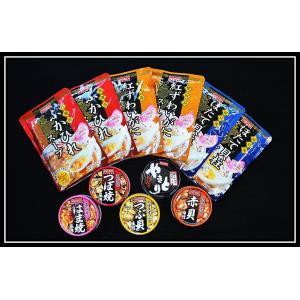 すごく簡単中華スープ3種6Pと豪華晩酌おつまみ缶詰5種5缶セ...