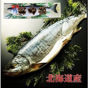 商品名  北海道産 銀毛 新巻鮭1本化粧箱入れ 北海道産の新鮮な鮭を一本丸ごとお届け致します! 料理...