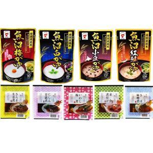 御歳暮 常温保存 魚沼米 ふんわり おかゆと 骨までやわらか 煮魚 9種9Pセット|sendai-tukeuo