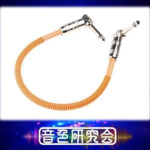ギターエフェクターパッチケーブル Kirlin 20cm/7.9in 6.5mm イエロー|sendaiguitar