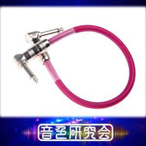 ギターエフェクターパッチケーブル Kirlin 20cm/7.9in 6.5mm レッド|sendaiguitar