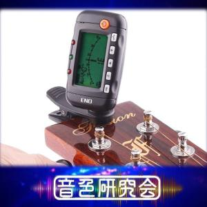 EMT-320 ENO music デジタルギターチューナー メトロノーム トーンジェネレーター|sendaiguitar