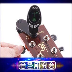 ET-30 ENO music クリップデジタルチューナー ギター ベース クロマチック|sendaiguitar