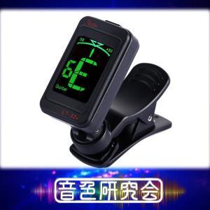 ROWIN ミニクリップデジタルチューナー LT-32+|sendaiguitar