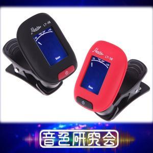 Rowin ミニクリップデジタルチューナー LT-36 レッド|sendaiguitar